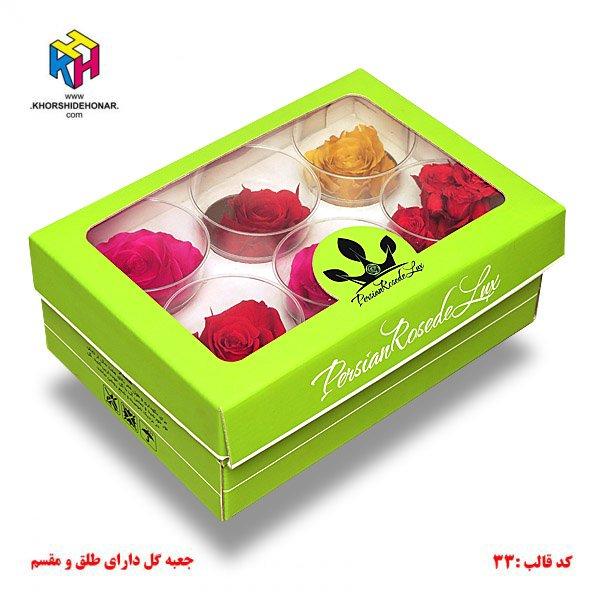Persian-rose