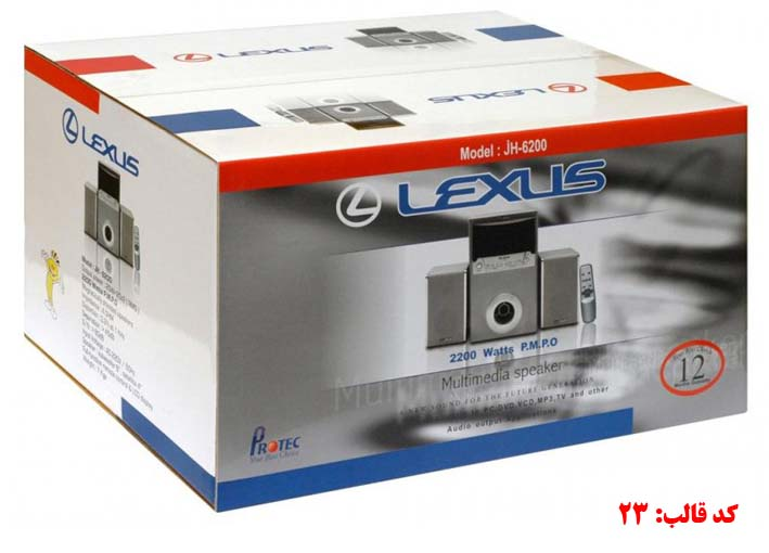 jh-6200-lexus
