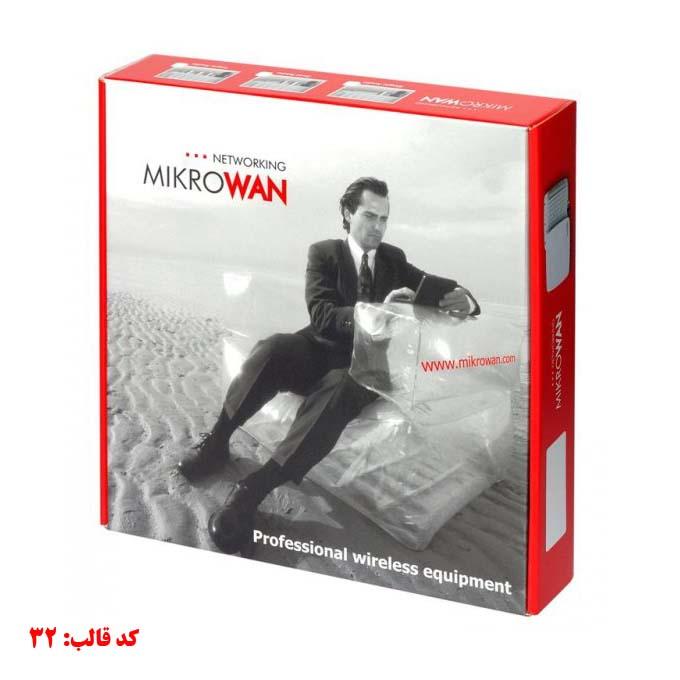 mikrowan-copy